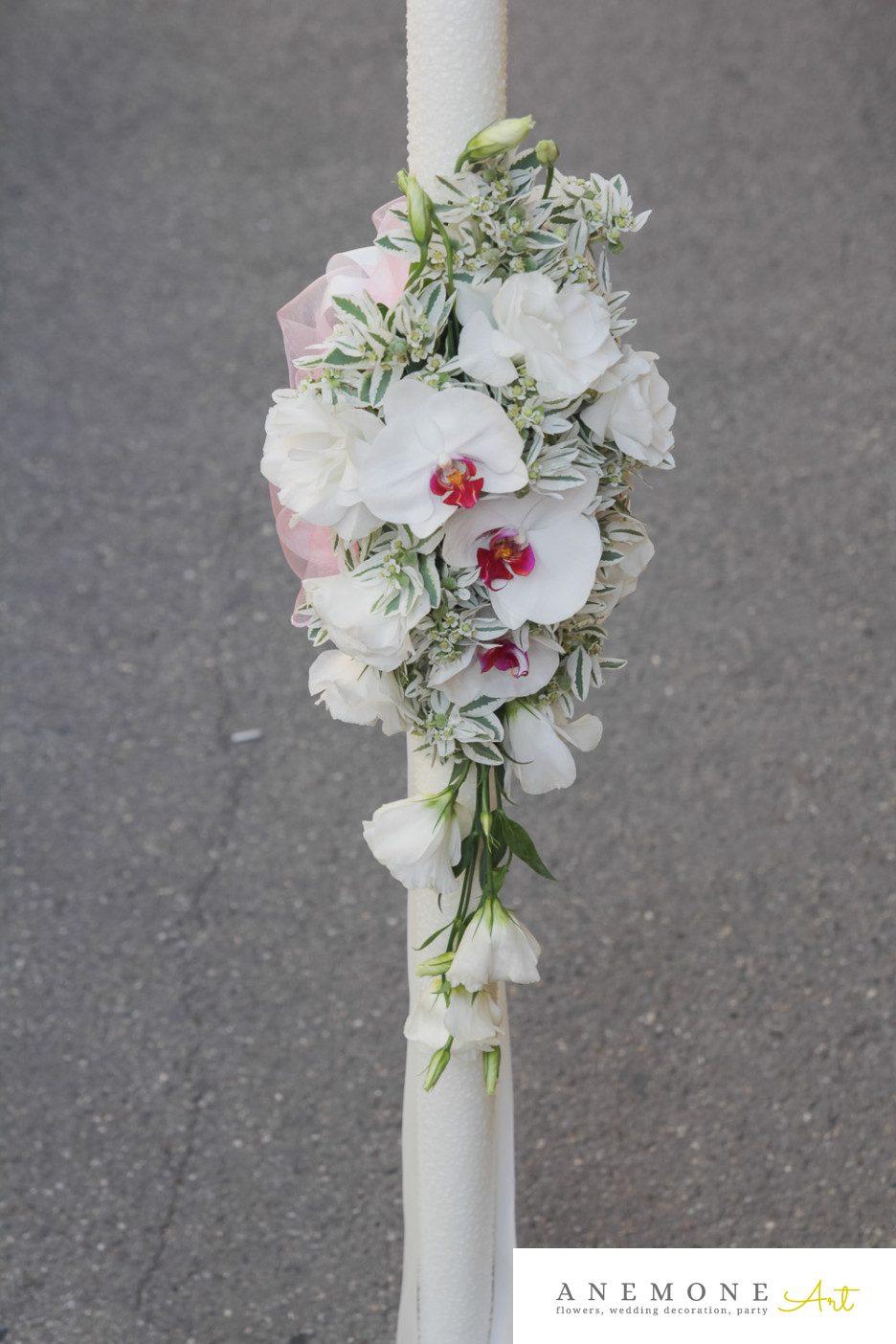 Poza, foto cu Flori de nunta alb, lisianthus, lumanare, orhidee, phalaenopsis in Arad, Timisoara, Oradea (wedding flowers, bouquets) nunta Arad, Timisoara, Oradea